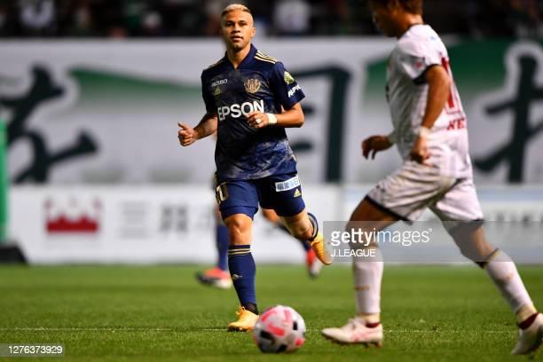 Of Matsumoto Yamaga looks on during the J.League Meiji Yasuda J2 match between Matsumoto Yamaga and FC Ryukyu Sunpro Alwin on September 23, 2020 in...