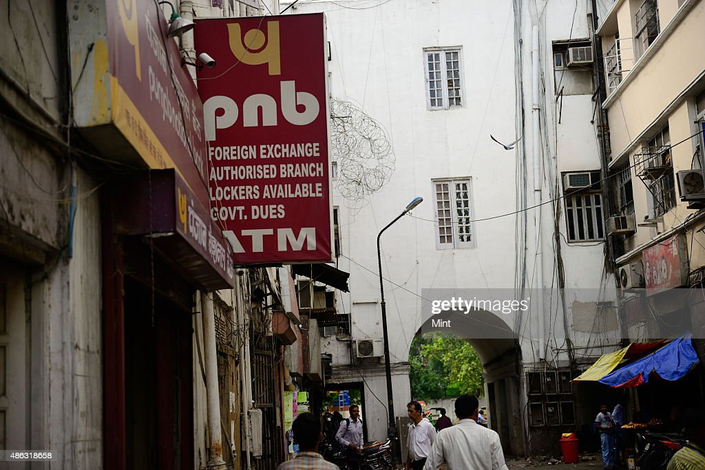 ATM of Punjab National Bank on August 15 2014 in New Delhi India Photo by Pradeep Gaur/Mint via Getty Images