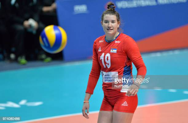 of Serbia during FIVB Volleyball Nations League match between Argentina and Serbia at the stadium of the technological university of the littoral in...