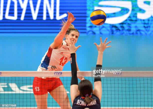 of Serbia in action during FIVB Volleyball Nations League match between Korea and Serbia at the Stadium of the Technological University of the...