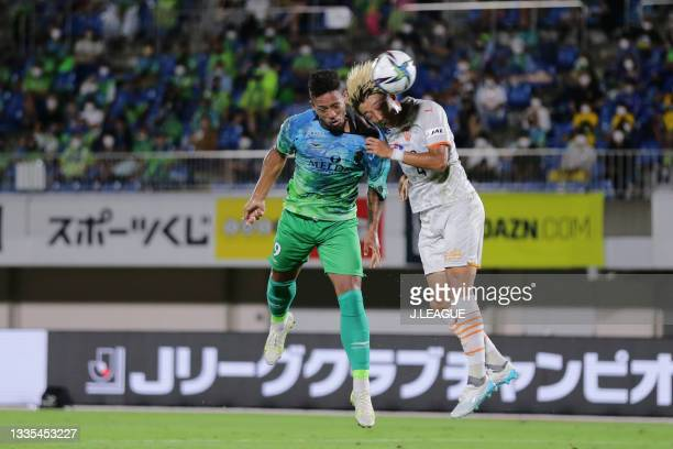 Of Shonan Bellmare scores his side's first goal during the J.League Meiji Yasuda J1 match between Shonan Bellmare and Shimizu S-Pulse at the Lemon...