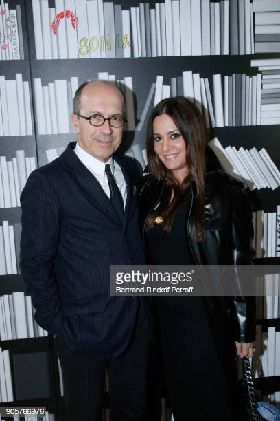 CEO of Sonia Rykiel JeanMarc Loubier and his wife Hedieh Loubier attend the Manifesto Sonia Rykiel 5Oth Birthday Party at the Flagship Store...
