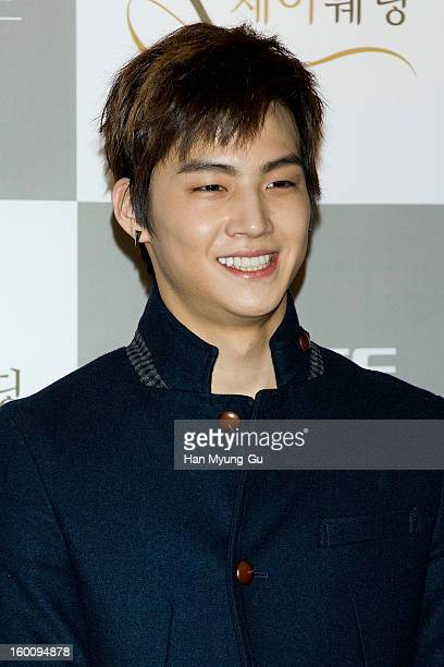 Of South Korean boy band JJ Project attends the wedding of Sun of Wonder Girls at Lotte Hotel on January 26, 2013 in Seoul, South Korea.