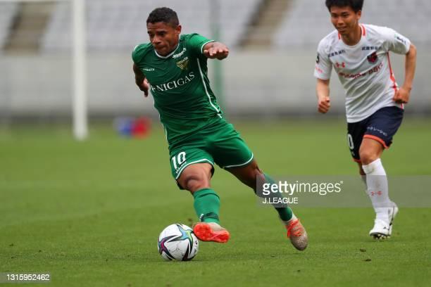 Of Tokyo Verdy in action during the J.League Meiji Yasuda J2 match between Tokyo Verdy and Omiya Ardija at Ajinomoto Stadium on May 02, 2021 in...