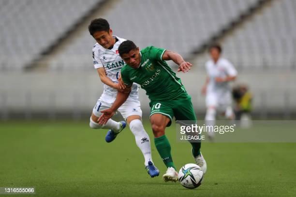 Of Tokyo Verdy in action during the J.League Meiji Yasuda J2 match between Tokyo Verdy and Thespa Kusatsu Gunma at Ajinomoto Stadium on May 05, 2021...