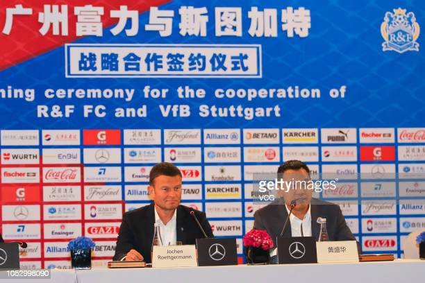 CMO of VfB Stuttgart Jochen Roettgermann and Vice Chairman of Guangzhou RF Huang Shenghua attend the signing ceremony for the cooperation of...