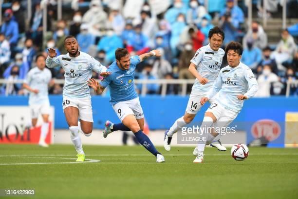 Of Yokohama FCin action during the J.League YBC Levain Cup Group C match between Yokohama FC and Shonan Bellmare at the NHK Spring Mitsuzawa Football...