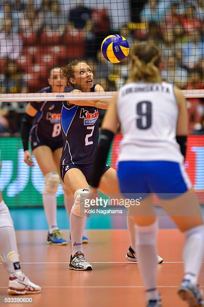 Ofelia Malinov of Italy receives the ball during the Women's World Olympic Qualification game between Italy and Kazakhstan at Tokyo Metropolitan...