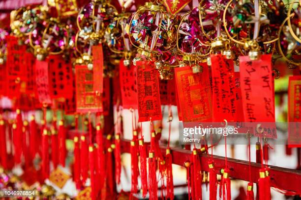offerings wishes and prayer cards a-ma temple macau ma kok miu macao - buddhist goddess stock pictures, royalty-free photos & images