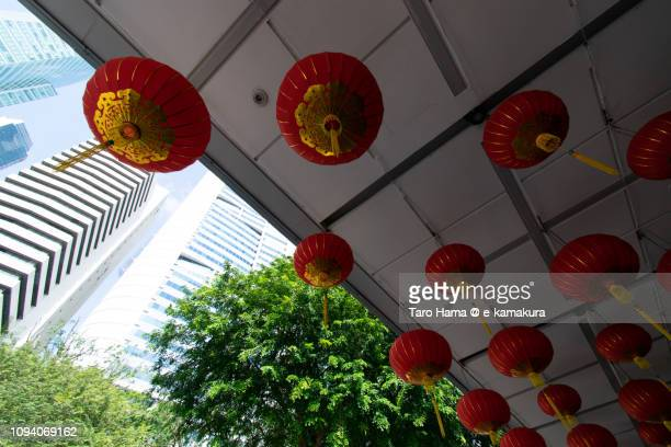 Office and finance buildings before Chinese New Year in Singapore