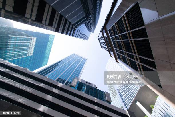 Office and finance buildings in Singapore