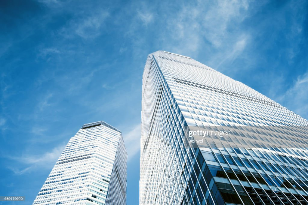 Office building and clouds in the Lujiazui central business district. : Stock Photo