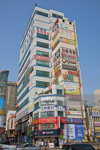 Office building with colorful Korean writing