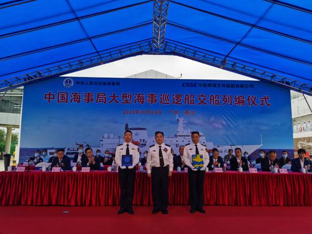 CHN: China's Largest Patrol Vessel Officially Commissioned In Guangzhou