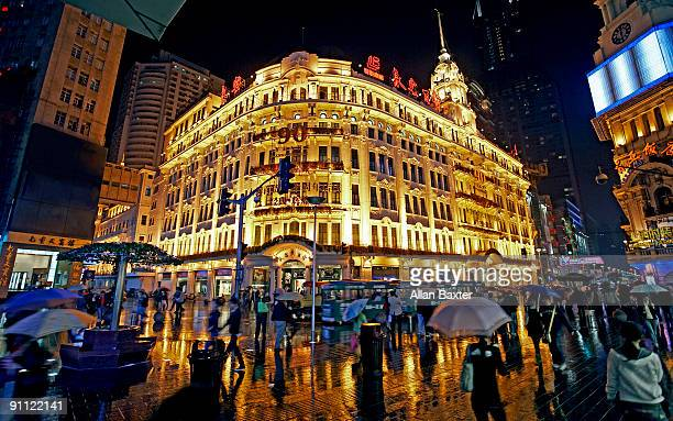 offices - nanjing road stock pictures, royalty-free photos & images