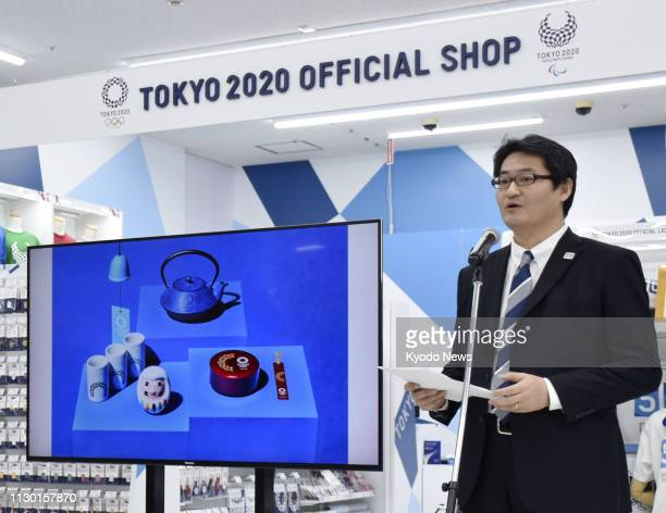 Official 2020 Tokyo Olympics and Paralympics goods based on traditional Japanese crafts in the three northeastern Japan prefectures of Iwate Miyai...
