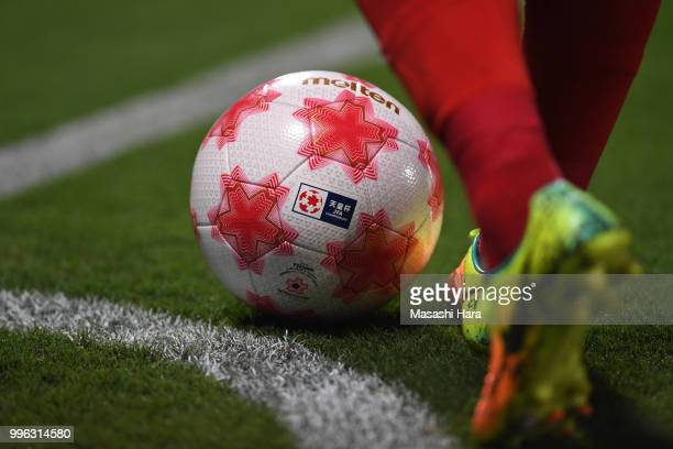 Official ball of Emperor's Cup on the pitch during the Emperor's Cup third round match between Yokohama FMarinos and Yokohama FC at Nippatsu...
