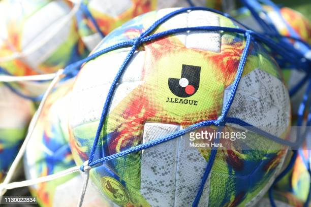 Official balls of JLeague in net prior to the Fuji Xerox Super Cup between Kawasaki Frontale and Urawa Red Diamonds at Saitama Stadium on February 16...