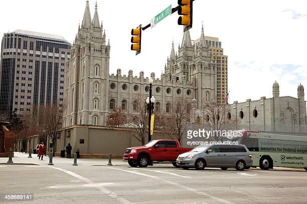 Official Mormon LDS buildings complex - Temple