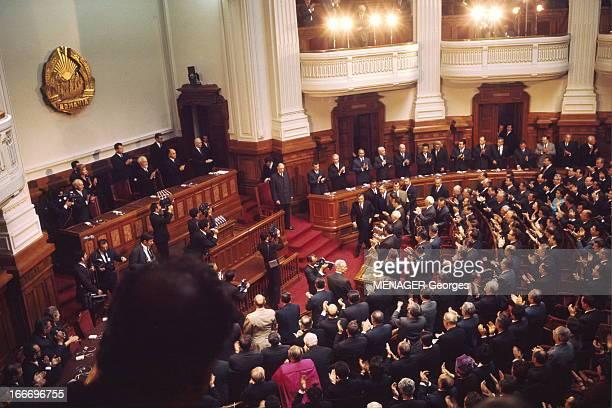 Official Travel Of General Charles De Gaulle To Romania. Voyage officiel de Charles DE GAULLE en Roumanie, du 14 au 18 mai 1968 : le chef de l'Etat...