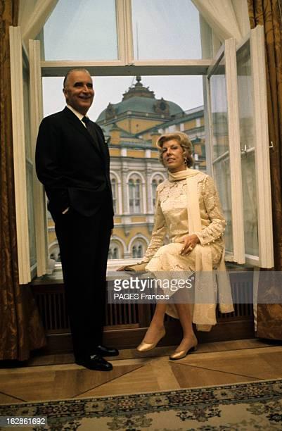 Official Visit Of Georges Pompidou To The Ussr In 1970 En octobre 1970 en URSS à Mocou devant une fenêtre ouverte sur la cour du palais présidentiel...