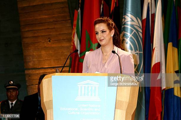 Official Visit Of Hr Lalla Salma From Morocco At The 34Th Session Of Unesco'S General Conference In Paris France On October 29 2007 HR Lalla Salma...