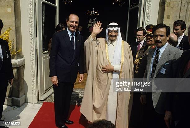 Official Visit Of King Fahd Of Saudi Arabia Paris 16 Avril 1987 Lors de sa visite officielle le roi Fahd Ben Abdelaziz AL SAOUD d'Arabie Saoudite en...