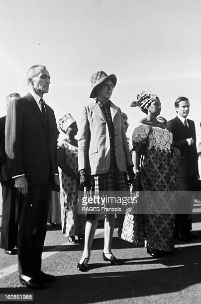 Official Visit Of President George Pompidou To Niger Au Niger en février 1972 depuis l'indépendance de ce pays c'est la première visite d'un...