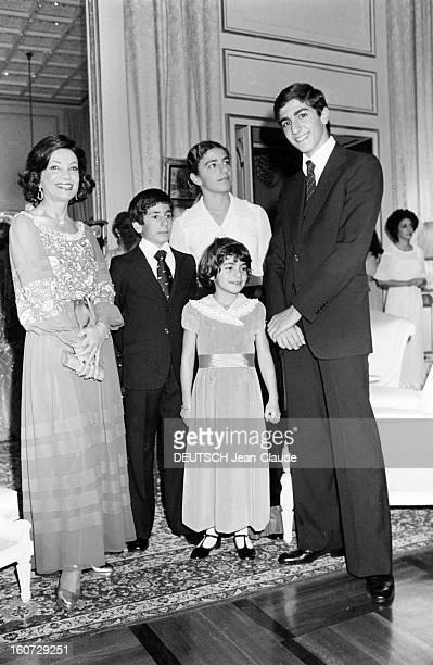 Official Visit Of The President Of The United States Jimmy Carter In Iran Iran Téhéran 1 janvier 1978 Lors de la visite officielle du président des...