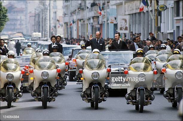 Official Visit Of Valery Giscard d'Estaing in Algiers on April 10 1975 VGE and Houari Boumedienne