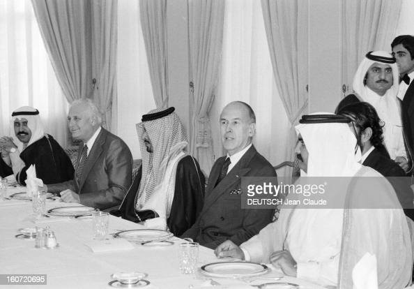 Official Visit Of Valery Giscard D'estaing In Qatar  Le 13