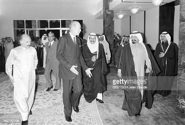Official Visit Of Valery Giscard D'estaing In Qatar Le 13 mars 1980 à Doha au Qatar le président de la République française Valéry GISCARD D'ESTAING...