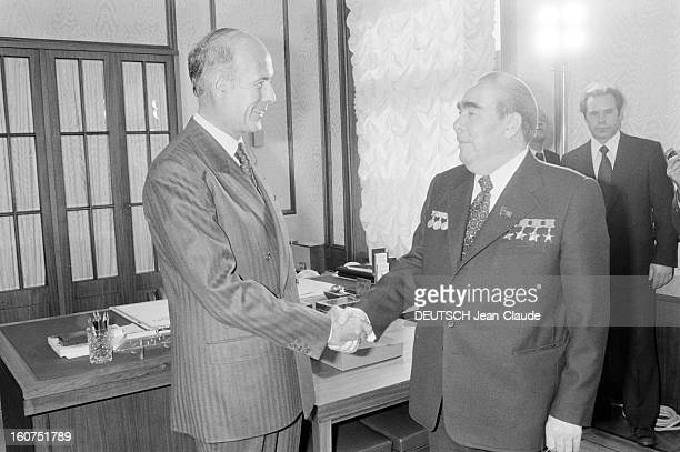 Official Visit Of Valery Giscard D'estaing In The Ussr En URSS à Moscou en avril ou mai 1979 lors d'une visite officielle Valéry GISCARD D'ESTAING...