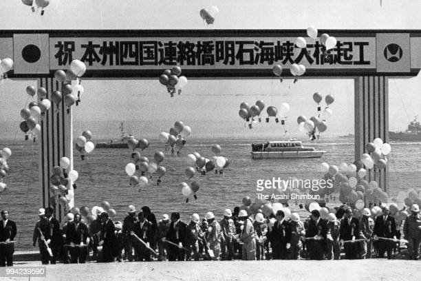 Officials attend the groundbreaking ceremony of the Akashi Kaikyo Ohashi Bridge on April 26 1986 in Awaji Hyogo Japan