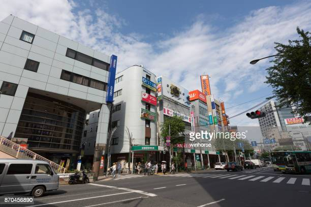 ogikubo in suginami ward, tokyo, japan - suginami stock photos and pictures