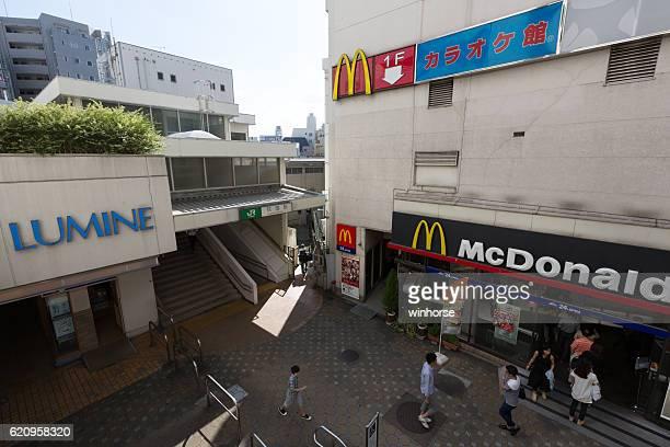 jr ogikubo station in suginami, tokyo, japan - suginami stock photos and pictures