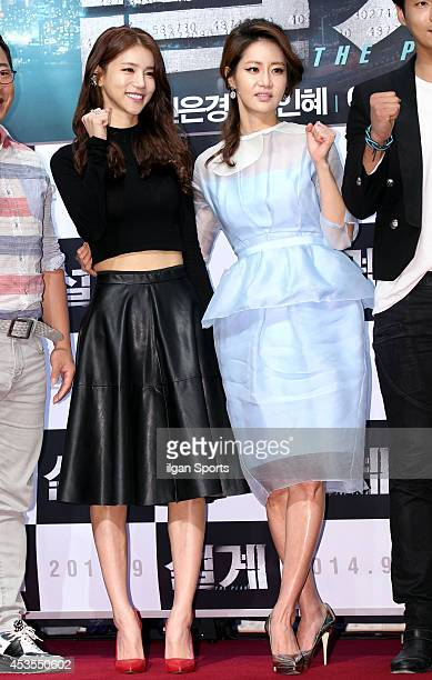 Oh In Hye ストックフォトと画像 | Getty Images