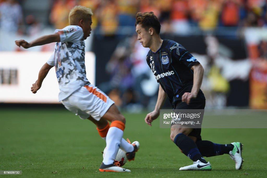 Oh Jae Suk Of Gamba Osaka Takes On Kazuya Murata Of Shimizu S Pulse News Photo Getty Images
