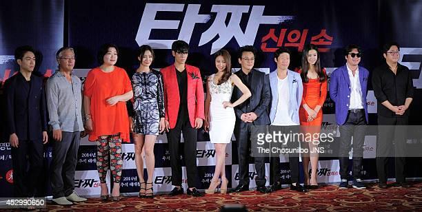 Oh JungSe Lee GyeongYoung Ko SuHee Park HyoJoo TOP of BigBang Shin SeGyeong Kim InKwon Yoo HaeJin Lee HaNui Kim YunSeok and Kwak DoWon attend the...