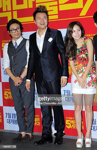 Oh Jung-Se, Park Jin-Young, and Min Hyo-Rin attend the 'A Millionaire On The Run' VIP screening at Wangsimni CGV on July 11, 2012 in Seoul, South...