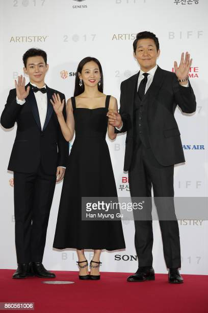 Oh SeungHoon Yoon SeungA and Park SungWoong attend the Opening Ceremony of the 22nd Busan International Film Festival on October 12 2017 in Busan...