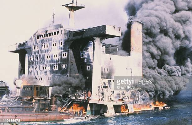 Oil fire in Persian Gulf in Iran on May 30th1984