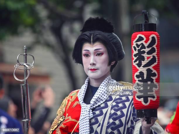 Oiran Festival at Asakusa Kannon-ura Street (Oiran Douchu)