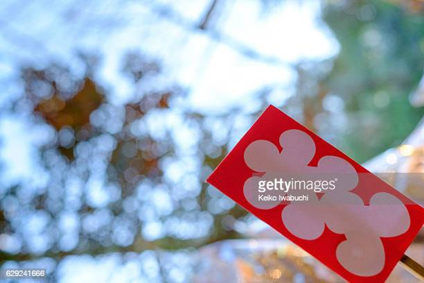 Oiri-bukuro (Envelopes for a full-house bonus)