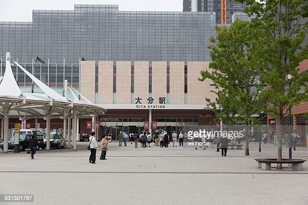 九州大分駅で、日本 - 大分県 ストックフォトと画像