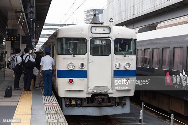 Oita Station in Kyushu, Japan