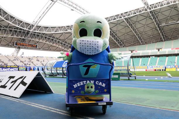 JPN: Oita Trinita v Nagoya Grampus - J.League Meiji Yasuda J1