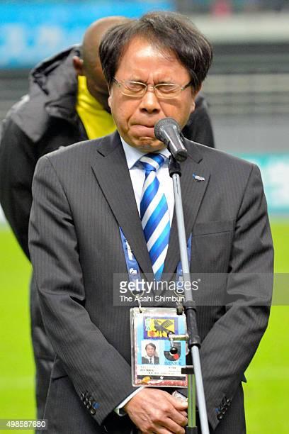 Oita Trinita President Hiroshi Aono announces to step down after the JLeague second division match between Oita Trinita and Jubilo Iwata at Oita bank...
