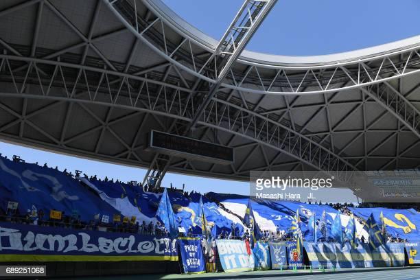 Oita Trinita supporters cheer prior to the JLeague J2 match between Oita Trinita and Fagiano Okayama at Oita Bank Dome on May 28 2017 in Oita Japan