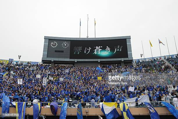 Oita Trinita supporters prior to the JLeague Second Division Playoff Final match between JEF United Chiba and Oita trinita at the National Stadium on...